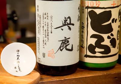 drink_sake_0819